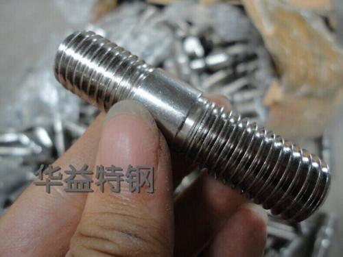 不銹鋼雙頭螺栓批發