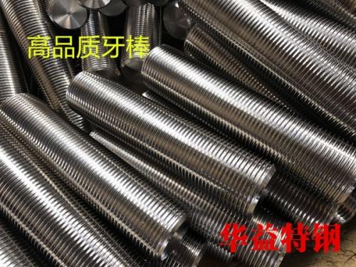 不銹鋼緊固件廠家